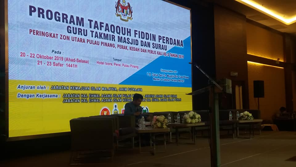 Program Tafaqquh Fiddin Perdana